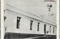 O Hospital de Óbidos em 1923 | Portal Obidense