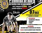 Polícia Militar de Oriximiná realiza primeira corrida de rua | Portal Obidense