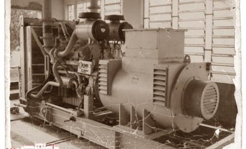 A inauguração da Luz Elétrica em Óbidos em 1926. E na cerimônia tocou-se o hino oficial da cidade que não era o de Saladino de Brito