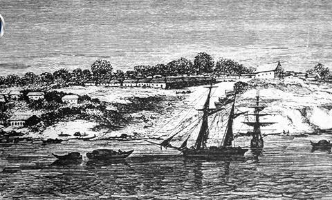 No dia 25 de março de 1758, a então aldeia dos Pauxis, foi elevada à categoria de vila pelo governador da época que visitava o lugar pela segunda vez.